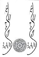 SUFIZAM - povijest, tumačenja i protagonisti - dragutin (prir.) hlad
