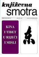 KNJIŽEVNA SMOTRA br.138/2005