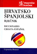 RJEČNIK HRVATSKO-ŠPANJOLSKI - cvjetanka božanić