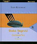 ĐUKA BEGOVIĆ / SUDOPERKA / PJESME - ivan kozarac