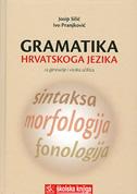 GRAMATIKA HRVATSKOGA JEZIKA - za gimnazije i visoka učilišta - josip silić, ivo pranjković
