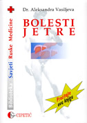 BOLESTI JETRE - aleksandra vasiljeva