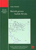RJEČNIK GOVORA BAČKIH HRVATA - ante sekulić