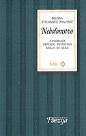 NEBOLOMSTVO - panorama srpskog pesništva kraja xx veka - bojana stojanović pantović
