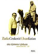 OKO SLJEMENA I GLOBUSA - izabrana pisma 1946. - 1997. - zlatko crnković, ivan kušan