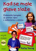 KAD SE MALE GLAVE SLOŽE - didaktički komplet za pomoć djeci s teškoćama u učenju (+ CD-ROM) - kathy young