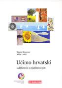 UČIMO HRVATSKI 1 - udžbenik s vježbenicom (2. izmijenjeno izdanje) - vida lukić, vesna kosovac
