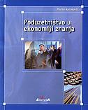 PODUZETNIŠTVO U EKONOMIJI ZNANJA - marko kolaković