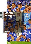 DINAMO SVETINJA - sve o najvećem hrvatskom klubu - ozren podnar