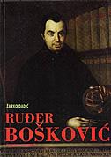 RUĐER BOŠKOVIĆ (hrvatski/engleski) - žarko dadić
