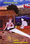 KABIROVE PJESME - rabindranath (izabrao) tagore
