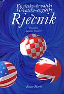 RJEČNIK ENGLESKO-HRVATSKI I HRVATSKO-ENGLESKI sa pregledom gramatike i američkom varijantom izgovora