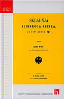 SKLADNJA ILIRSKOGA JEZIKA ZA NIŽE GIMNAZIJE - pretisak izdanjaiz 1859. godine - adolfo weber
