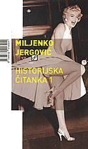HISTORIJSKA ČITANKA 1 - miljenko jergović