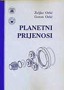 PLANETNI PRIJENOSI + CD - željko orlić, goran orlić