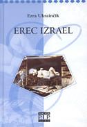 EREC IZRAEL - 1921.-1924. - ezra ukrainčik