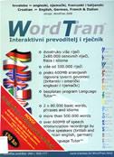 WORDTRAN - njemačko-hrvatski interaktivni prevoditelj i rječnik (verzija 2007)