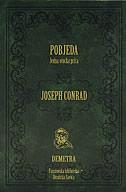 POBJEDA - jedna otočka priča - joseph conrad