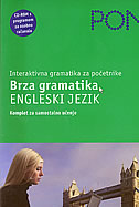 PONS Brza gramatika Engleski jezik - interaktivna gramatika za početnike (CD-rom)