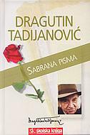 SABRANA PISMA - dragutin tadijanović