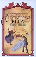 ČUDOTVORČEVA KULA - četvrta knjiga Belgarijade - david eddings