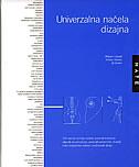 UNIVERZALNA NAČELA DIZAJNA - william lidwell, kritina holden, jill butler