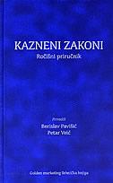 KAZNENI ZAKONI - ročišni priručnik (2.izmijenjeno i dopunjeno izdanje) - petar veić