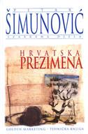 HRVATSKA PREZIMENA - petar šimunović