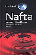 NAFTA - blagoslov ili prokletstvo (Izvori energije, globalizacija i terorizam) - igor dekanić
