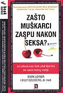 ZAŠTO MUŠKARCI ZASPU NAKON SEKSA - mark leyner