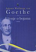 UČENJE O BOJAMA - 1. svezak - johann wolfgang goethe
