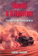 ĐAVOLI U DŽIPOVIMA - Popskijeva privatna armija - vladimir peniakoff