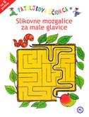 PATULJKOVA UČIONICA / SLIKOVNE MOZGALICE ZA MALE GLAVICE (od 5 godina) - aleksandra stella (ur.) škec