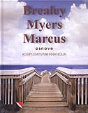 OSNOVE KORPORATIVNIH FINANCIJA - alan j. marcus, richard a. brealey, stewart c. myers