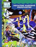 HRVATSKE NARODNE PRIPOVJETKE - hrvojka (prir.) mihanović salopek
