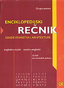 ENCIKLOPEDIJSKI REČNIK GRAĐEVINARSTVA I ARHITEKTURE - englesko-srpski / srpsko-engleski - stana (gl urednik) šehalić