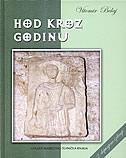 HOD KROZ GODINU - 2. dopunjeno izdanje - vitomir belaj