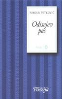 ODISEJEV PAS - nikola petković