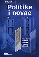 POLITIKA I NOVAC - željka kulenović