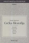 HRESTOMATIJA FILOZOFIJE 1 - GRČKA FILOZOFIJA - damir barbarić