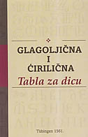 GLAGOLJIČNA I ĆIRILIĆNA TABLA ZA DICU - anita (ur.) šikić