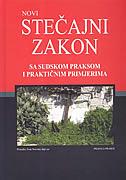 NOVI STEČAJNI ZAKON - Sa sudskom praksom i praktičnim primjerima - ivan (prir.) novotni