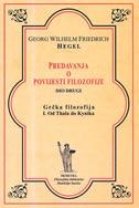 PREDAVANJA O POVIJESTI FILOZOFIJE (dio drugi) - georg wilhelm friedrich hegel