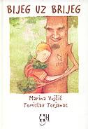 BIJEG UZ BRIJEG - marina vujčić, tomislav torjanac (ilustrirao)