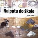 NA PUTU DO ŠKOLE - sanja lovrenčić, danijel (ilustracije) srdarev