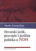 HRVATSKI JEZIK, PRAVOPIS I JEZIČNA POLITIKA U NDH - marko samardžija