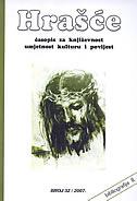 HRAŠĆE br. 32/2007 - časopis za književnost, umjetnost, kulturu i povijest - goran (ur.) pavlović