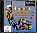 HRVATSKI ZA POČETNIKE 1 - CD - marica čilaš mikulić, milvia guleić machata, divka pasini, sanda lucija udier