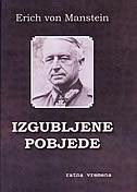 www.superknjizara.hr