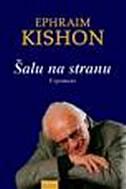 ŠALU NA STRANU - Uspomene - ephraim kishon